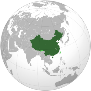 china location