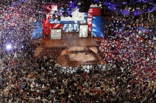 republicanconvention2012