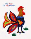 roostermain